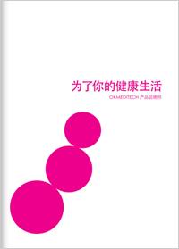 okmeditech_catalog_cn