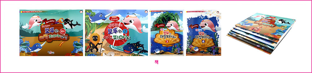 CreativeBomb_book_kr2