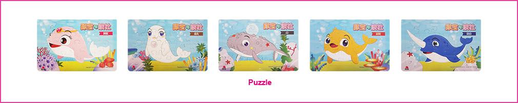 CreativeBomb_puzzle_en2